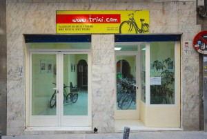 Bike Rental Madrid